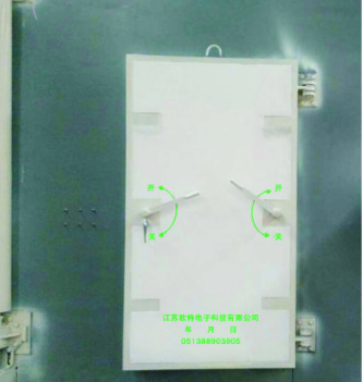 HM/HFM鋼筋混泥土單扇(防護)密閉門